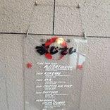 函館麺厨房あじさい 本店