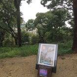 茶臼山古戦場(大坂夏の陣戦跡)
