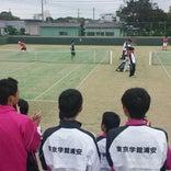 白子テニスリゾート