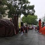 南予文化会館