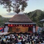 中山の舞台