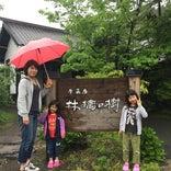 茶菓房 林檎の樹 南小国町本店 / パン工房ASO