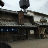 羽生PA (上り) 喫煙所