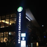 Starbucks Coffee 京都四条葛野大路店