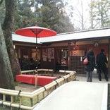 春日荷茶屋