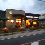 Starbucks Coffee 岡崎竜美店
