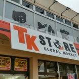 TK STORE