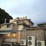 北川村温泉 ゆずの宿