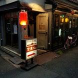 横須賀風居酒屋 空母信濃
