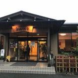 武田乃郷白山温泉