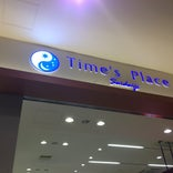 Time's Place 西大寺
