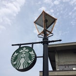 Starbucks Coffee 弘前公園前店
