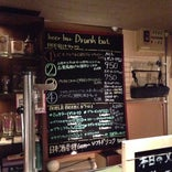 beer bar Drunk Bat