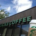 Starbucks Coffee 香川大学病院店