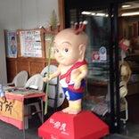 阿騎野新鮮野菜直売所