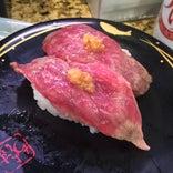 回転寿司ちょいす 室蘭中島店
