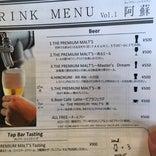 ビアレストラン ビールの森