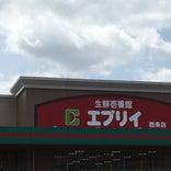 エブリイ西条店