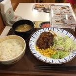 すき家 倉吉伊木店