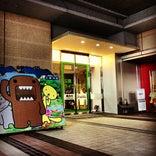 NHKアーカイブス (川口) 番組公開ライブラリー