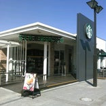 Starbucks Coffee 小谷SA店