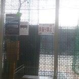 田原本バッティングセンター