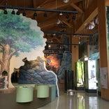 白神山地世界遺産センター (藤里館)