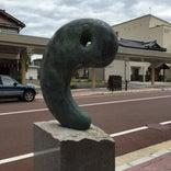 糸魚川駅 日本海口広場