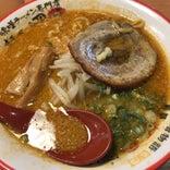 麺屋・國丸 徳島北島店