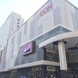 イオンモール旭川駅前