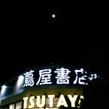 蔦屋書店 伊勢崎宮子店
