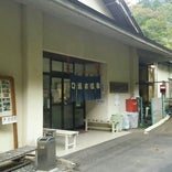 口坂本温泉