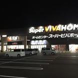 スーパービバホーム仙台中山店