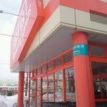 ザ・ビッグエクスプレス 平岸店