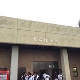 楢葉町総合運動場野球場