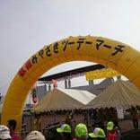 小林総合運動公園 市営陸上競技場
