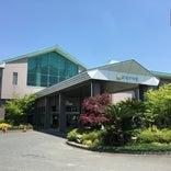 小郡市総合保健福祉センター あすてらす 満天の湯