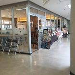 TULLY'S COFFEE 高知大学病院店