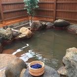 遠賀川温泉