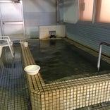 富吉天然温泉いづみの湯