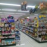 ヨシヅヤ可児店