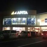 アピタ西大和店