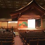奈良春日野国際フォーラム 甍