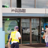 ヤマトタカハシ昆布館
