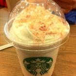 Starbucks Coffee アピタ豊田元町店