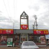 すき家 横手IC店