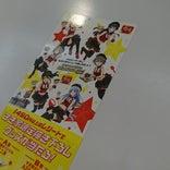 すき家 56号宇和島宮下店