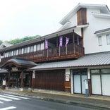 竹田温泉 花水月