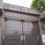 伊達博物館