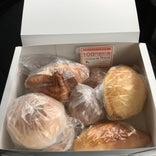 石窯パン工房 シュクルヴァン 山口店